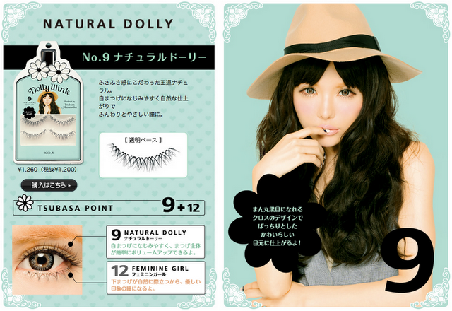 koji-dolly-wink-otona-lashes-09-natural-dolly[1]